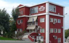 δημαρχείο Παύλου Μελά, καταγγελίες