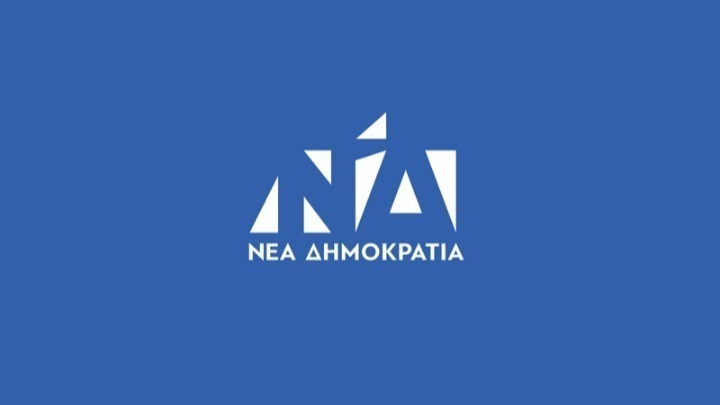ΝΔ: Να πάρει θέση ο κ. Τσίπρας για τη δημόσια τοποθέτηση Πολάκη κατά του εμβολιασμού