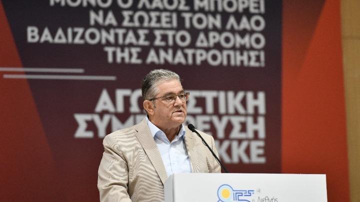 Δημήτρης Κουτσούμπας στην 85η ΔΕΘ: «Το ΚΚΕ έχει σχέδιο για το σήμερα και το αύριο»