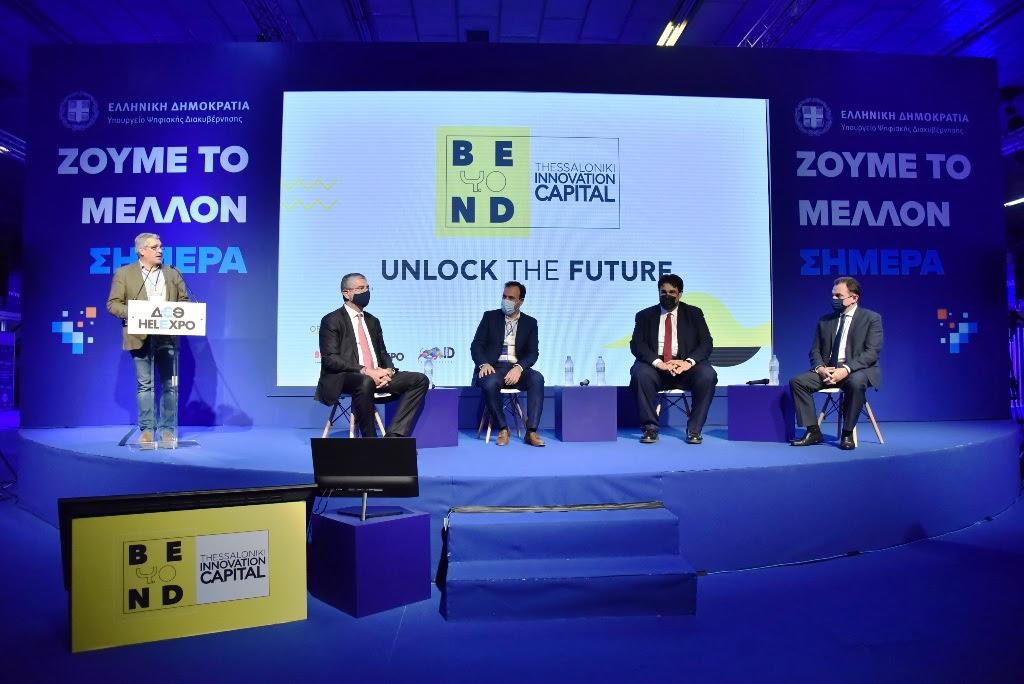 Θ. Λιβάνιος-Beyond 4.0: Η κατανομή των 320 εκ. ευρώ για τον ψηφιακό μετασχηματισμό των δήμων